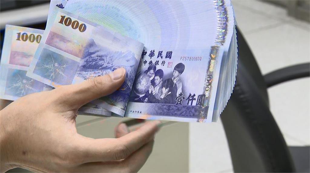 快新聞/新台幣收27.959元!創近24年新高