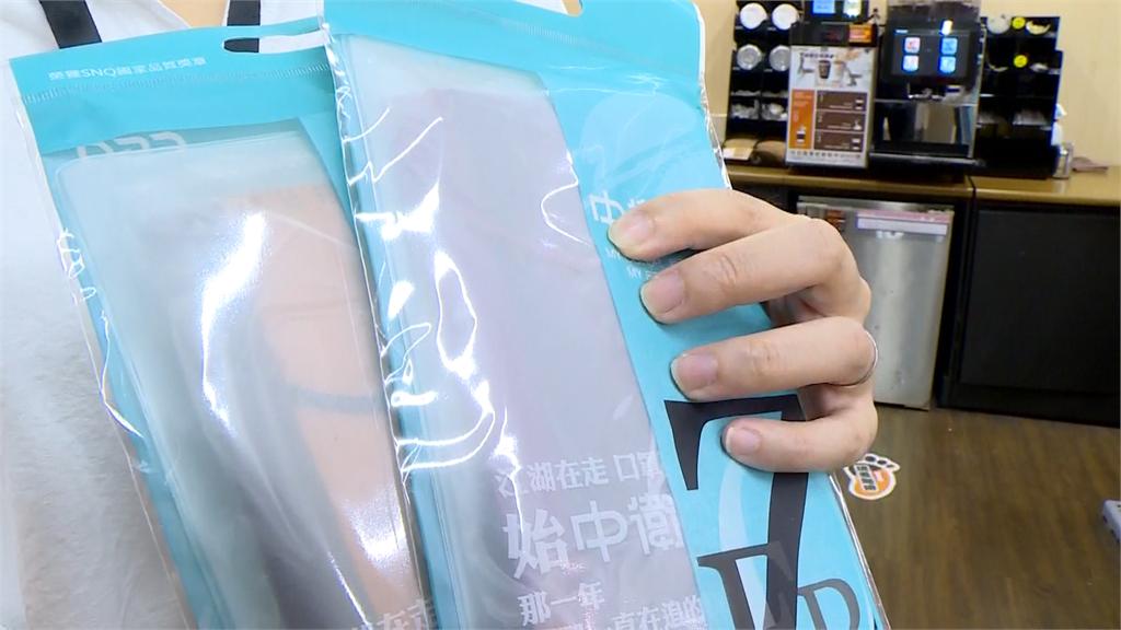 快新聞/超市開賣彩色口罩防疫包 開賣前半小時仍有名額