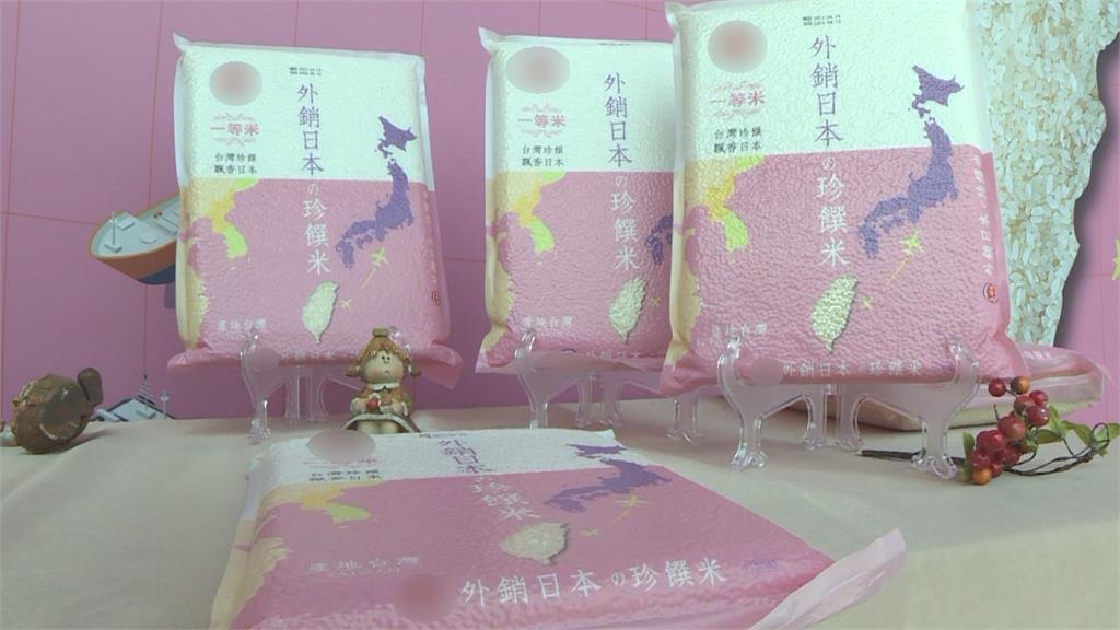 品質受到國際肯定 台灣好米飄香日本