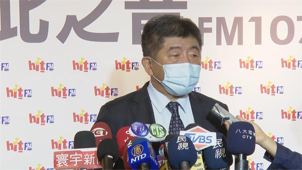 快新聞/被楊志良批「防疫政策錯誤」 陳時中:可以評論但不可說錯誤