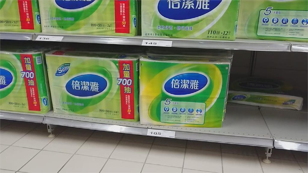 主管假賣衛生紙詐獎金 賤賣原物料紙  私設公司無本獲利 害公司損失3.6億