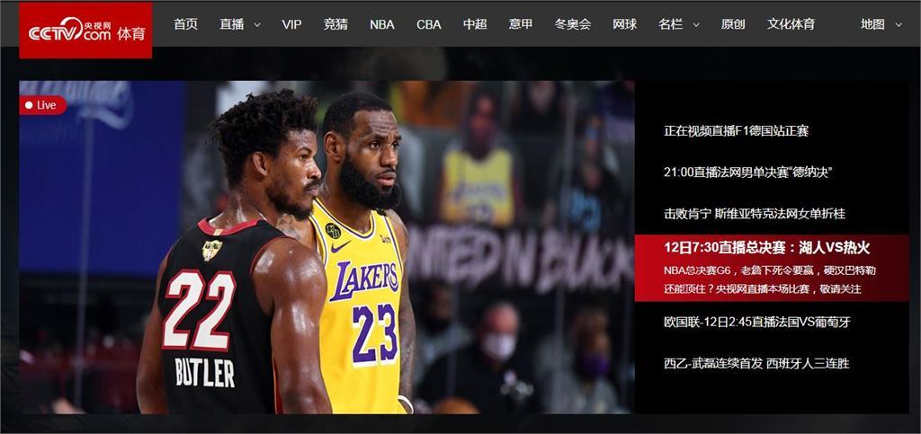 NBA/央視抵制一年後突復播 中國網友氣炸:怪不得被美國看不起