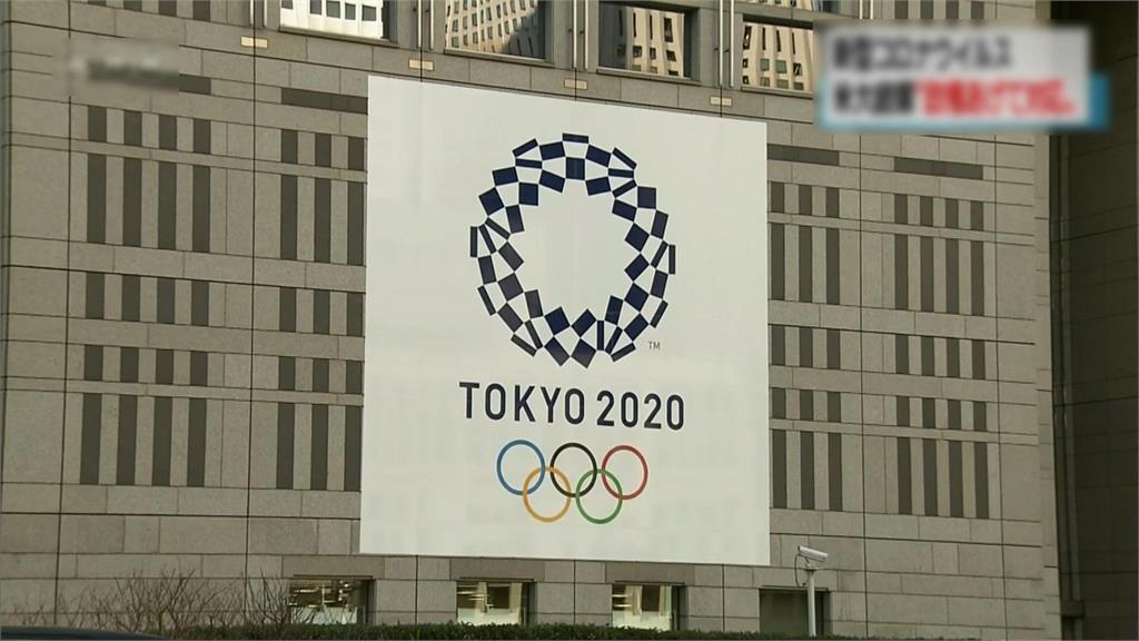 快新聞/「不打算取消東奧和帕奧」 國際奧委會資深委員:可改為閉門舉辦