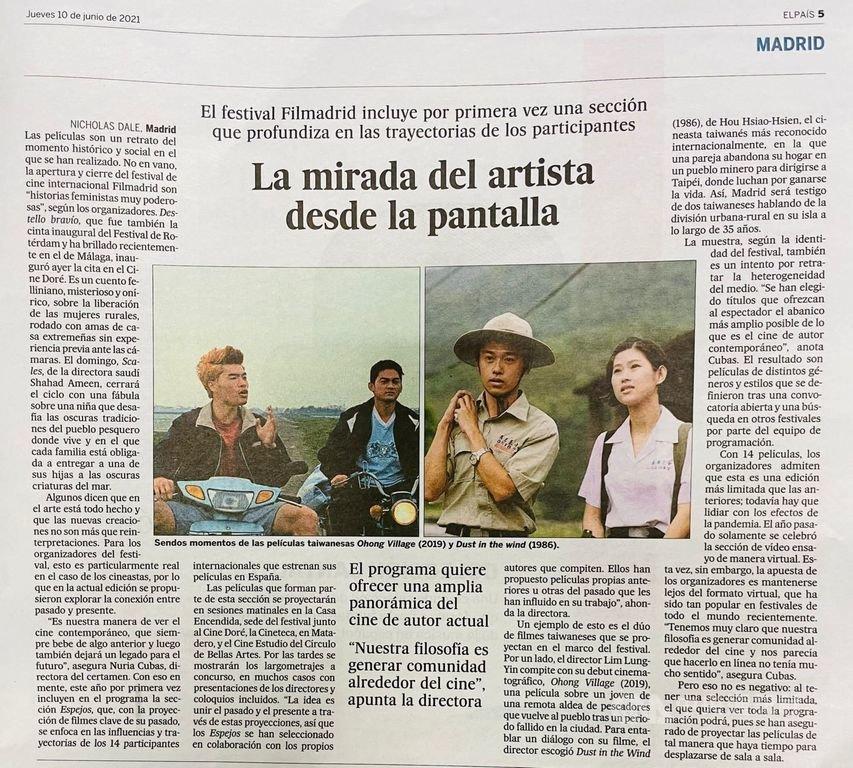 首度入圍馬德里電影節 台片蚵豐村登西班牙第一大報