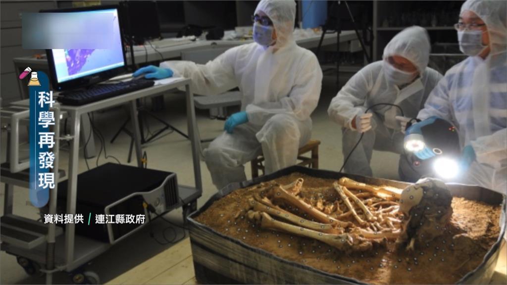 南科「人骨典藏庫」 3D掃描重現古代墓葬