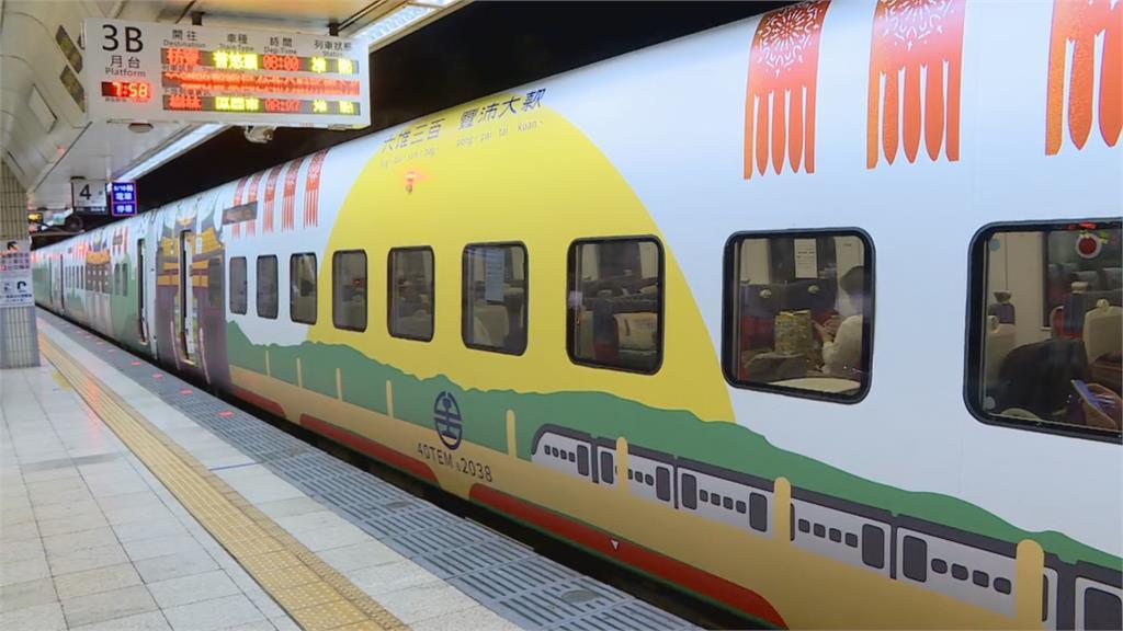 快新聞/颱風天台鐵列車最新異動 東部幹線、南迴線晚間恢復行駛