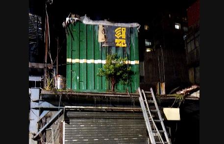 快新聞/南港違建貨櫃屋傳火警 20分鐘內控制火勢、無人傷亡