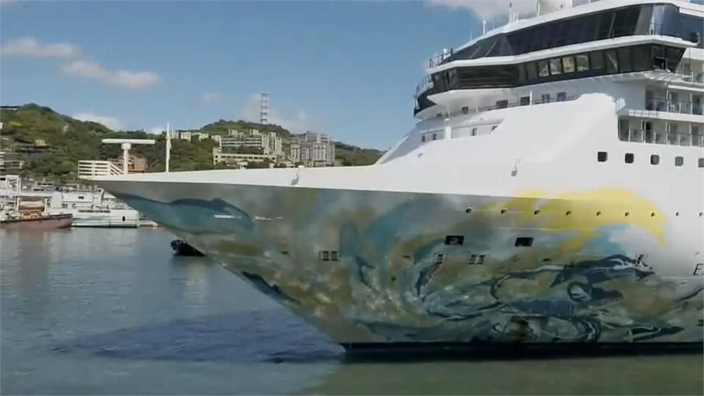 郵輪「跳島之旅」返基隆 遊客大讚:有出國的感覺