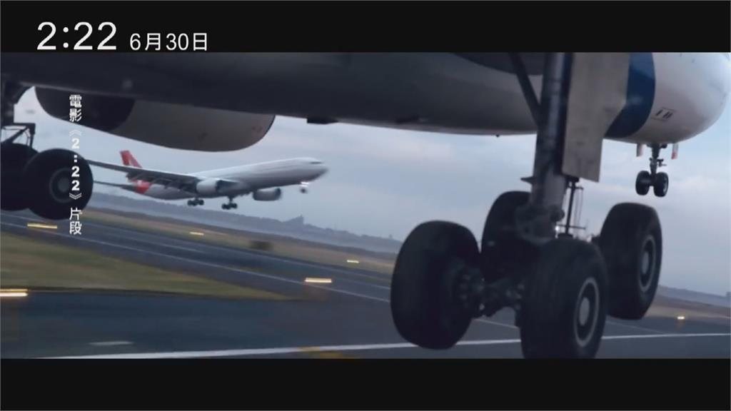 空中接近!傳長榮航班險撞美加油機相距不足百米 民航局:確有不明機