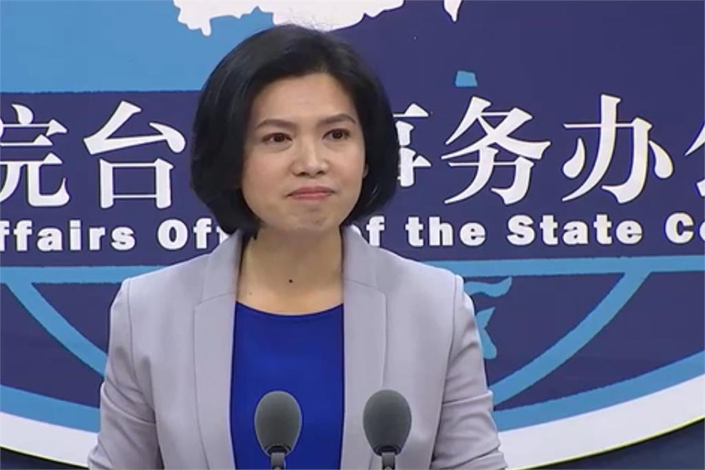 快新聞/中國祭農林22條遭批「養套殺」 國台辦:對台灣同胞有利民進黨當局都反對
