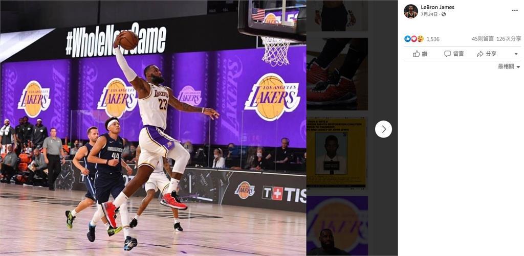 NBA/湖人相隔10年重返冠軍戰 詹姆斯憶Kobe:我們有相似之處