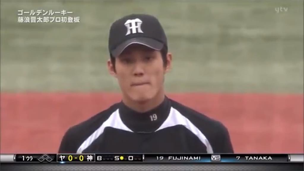 日職首名確診球員!阪神藤浪晉太郎染武漢肺炎