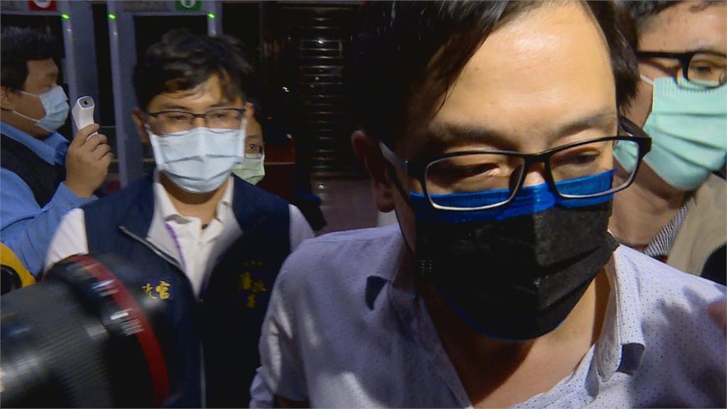拿勞工血汗錢上班炒股 圖利勞金局官員涉貪 遭收押禁見