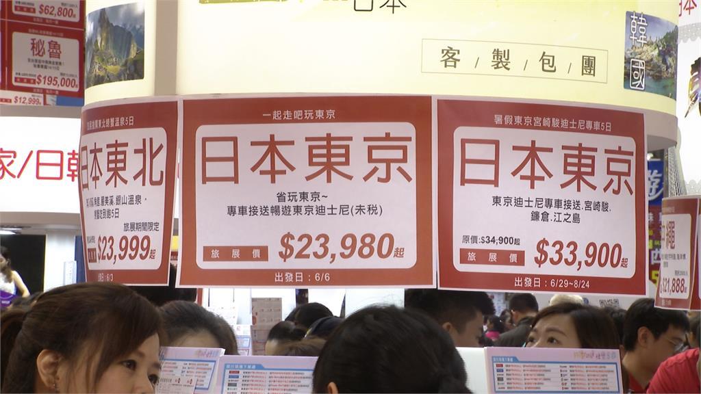 台北旅展登場!民眾提早排隊 搶住宿券、餐券