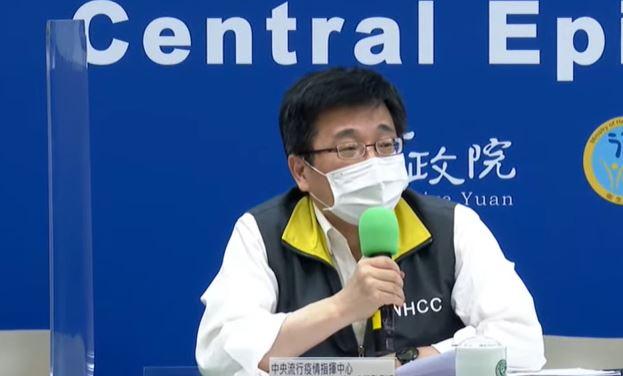 快新聞/台灣將推「疫苗護照」與國際接軌 周志浩:已做好準備並接洽中