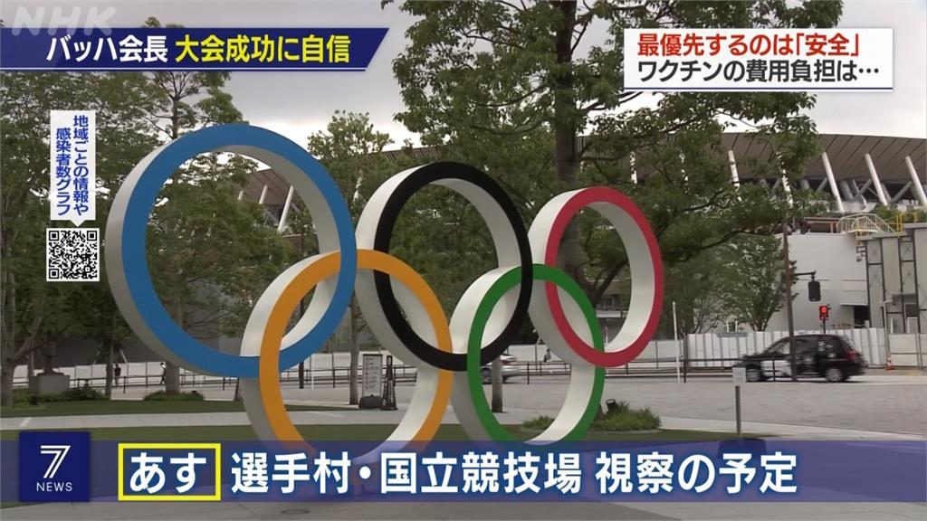 IOC主席訪日會晤菅義偉 商談東奧防疫事項