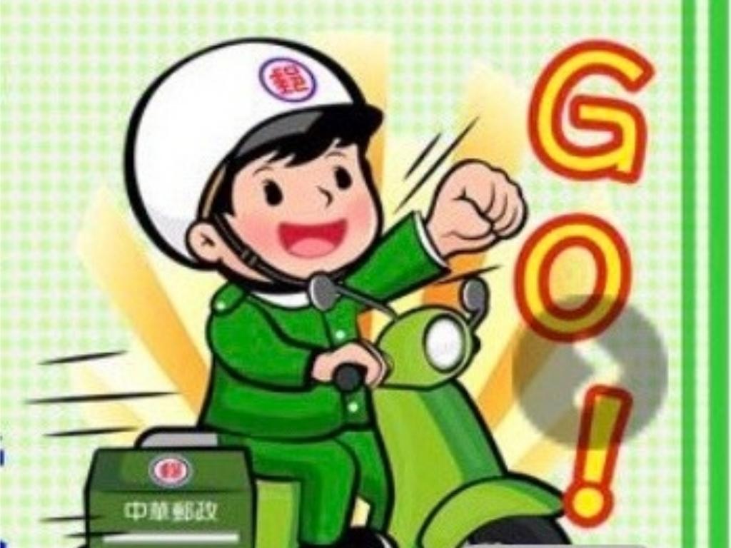 「鐵飯碗」搶破頭?中華郵政公布最低起薪32K 新招近1700人!