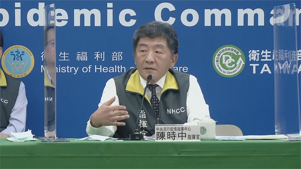 快新聞/疫苗分配還要與中國打交道? 陳時中:法規已禁止中國製疫苗進口
