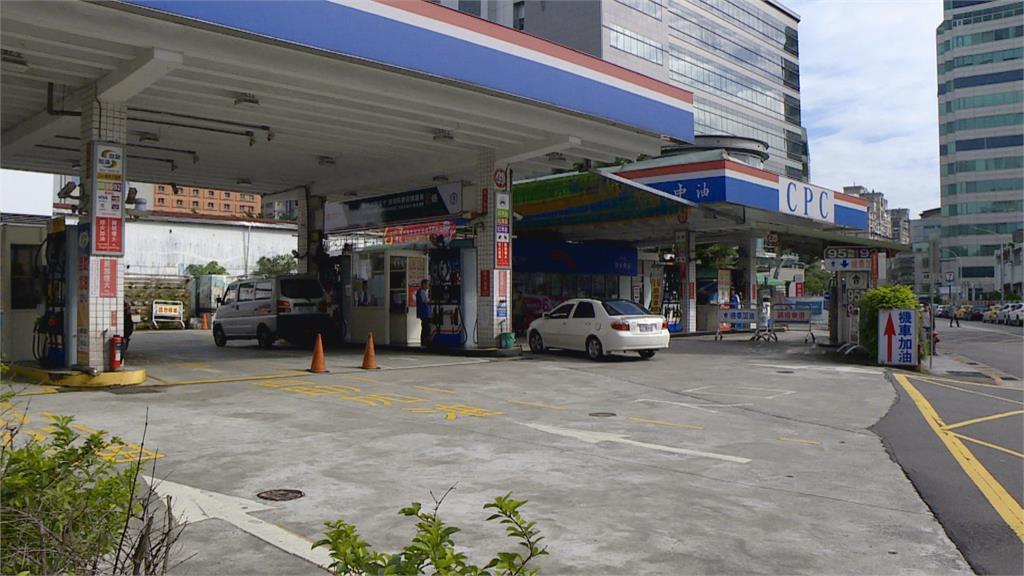 快新聞/中油:明汽柴油價格不調整  95無鉛維持每公升23.5元