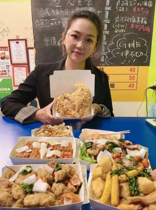 高市觀光局推嘉年華會 評選最好吃的鹹酥雞
