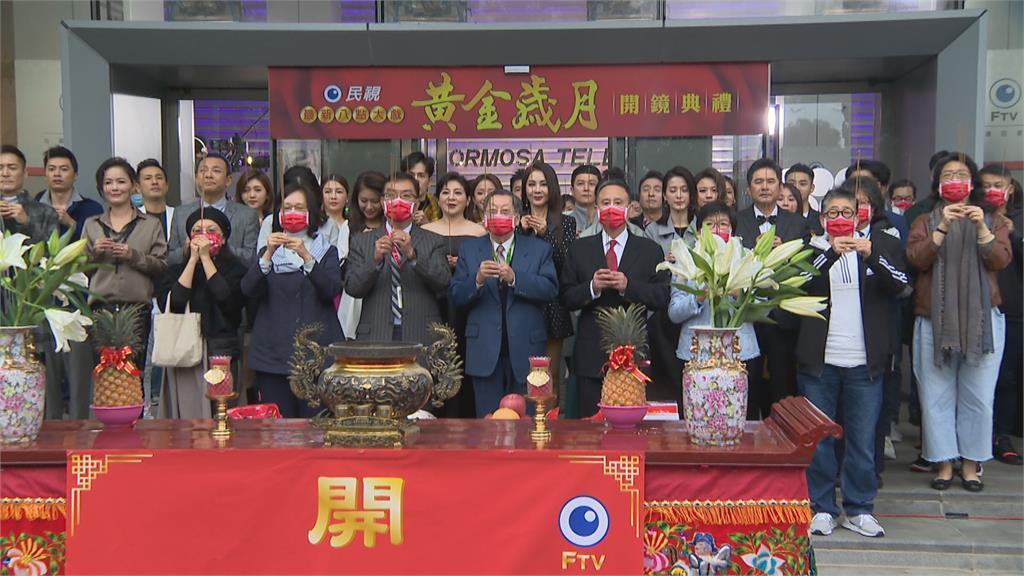 台灣將開啟「黃金歲月」 重現歌廳秀精彩文化