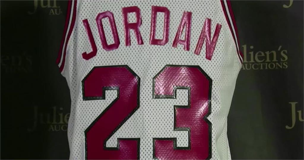喬丹1984首件公牛球衣拍賣 超過900萬台幣賣出