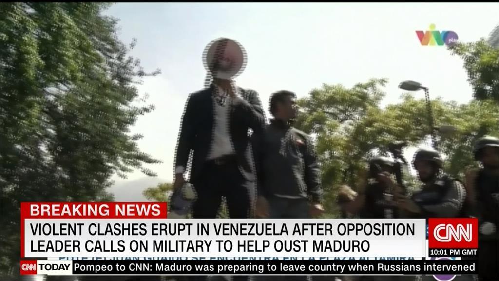 委內瑞拉政局變!反對派領袖稱獲軍方支持