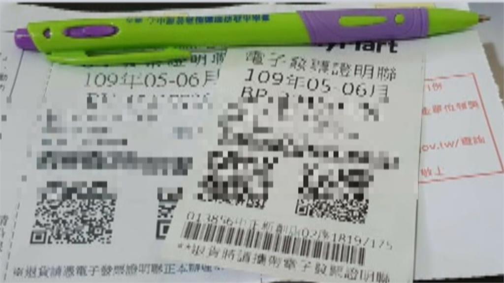 誰領走我的發票獎金?照片「QR code」曝光 被人偷領啦