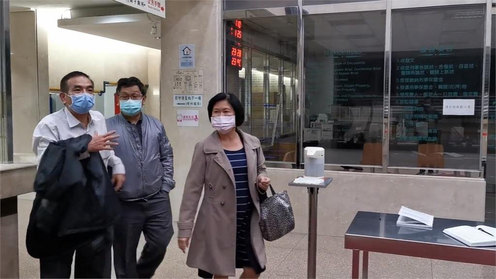 台北市大安區一里長涉詐領補助費 遭檢聲押