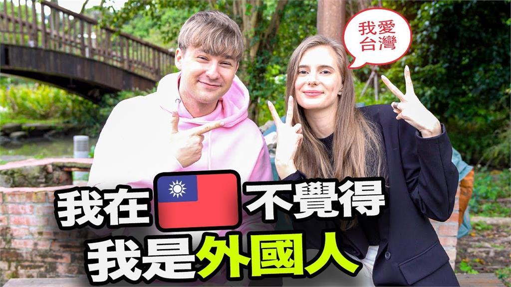 烏克蘭正妹愛上台灣自在生活 凶狠機車族卻成外國人夢魘