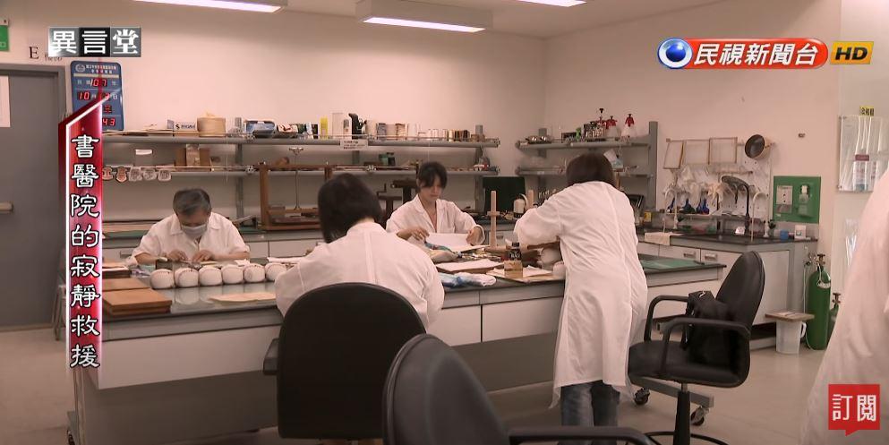 異言堂/台灣唯一圖書醫院 展開書籍文獻修復大作戰