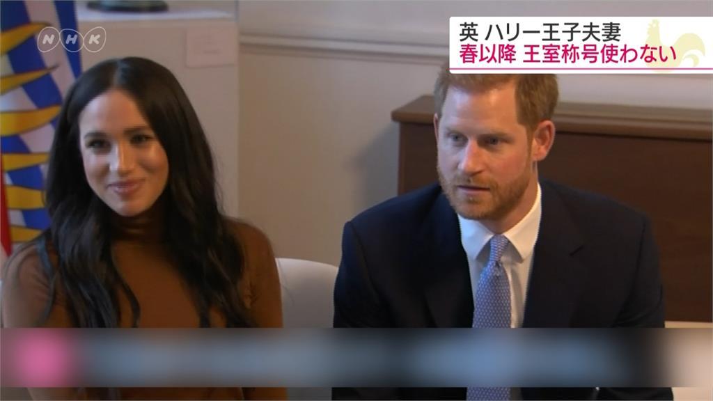 全球/哈利王子攜愛妻遠走高飛 女王收回「殿下」頭銜