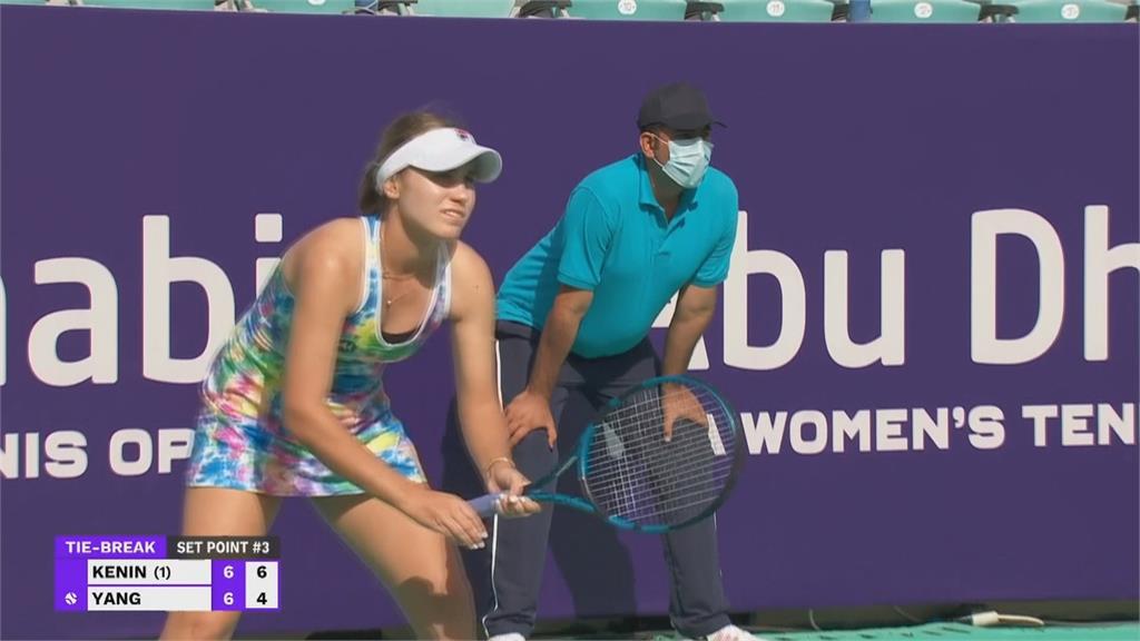阿布達比女網公開賽 頭號種子首戰首盤險輸