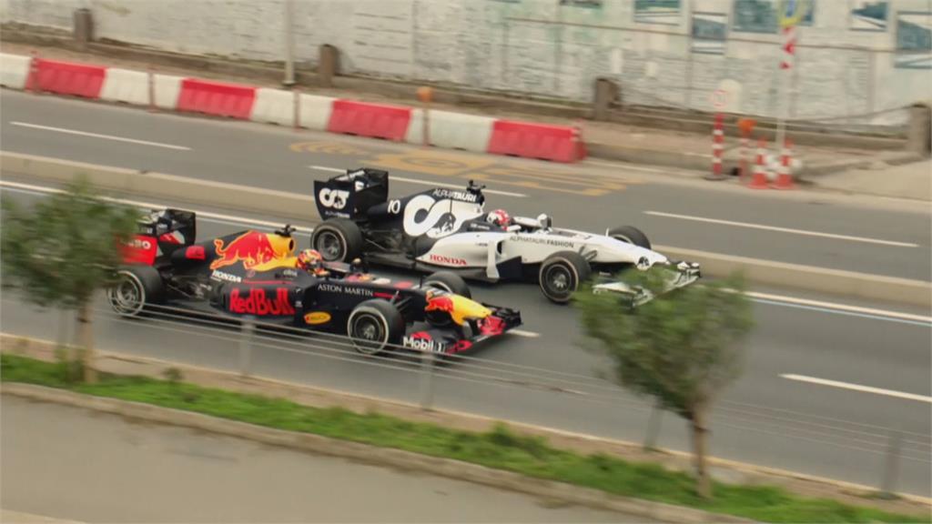 F1土耳其大獎賽造勢 紅牛賽車橫跨歐亞大陸