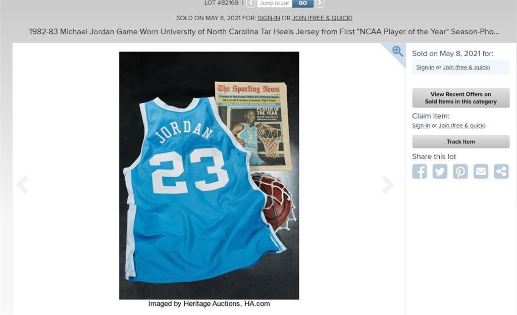 籃球之神喬丹大學時球衣 3800萬新高價拍出