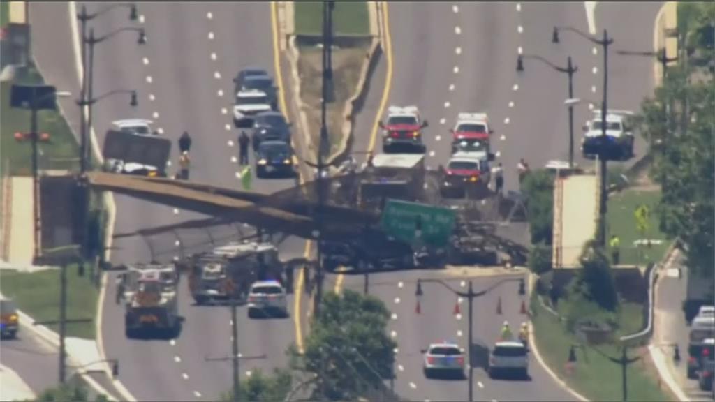天降斷橋!美國人行陸橋突塌 5人受傷送醫