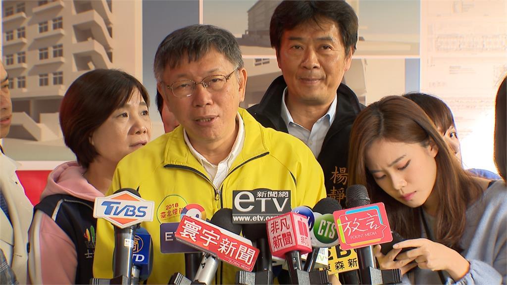汪浩爆央視挺民眾黨 柯文哲:台灣社會不健康