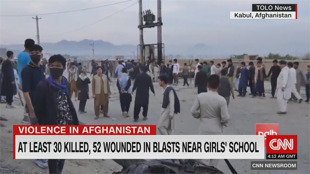 阿富汗女校遭汽車炸彈攻擊 釀58死、150人受傷