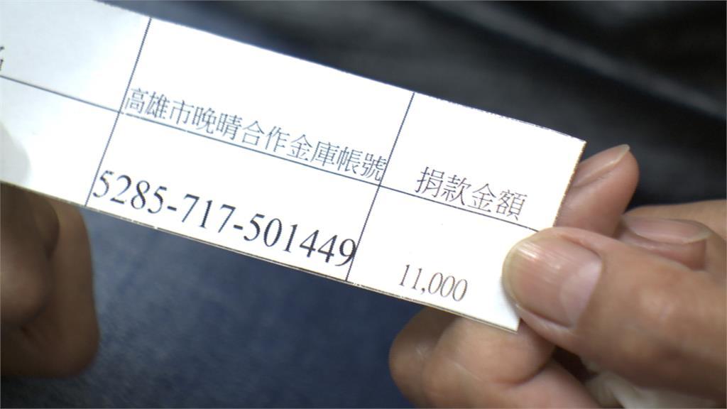 控訴協會逼迫「回捐薪水」 高雄社工月薪僅剩2萬多