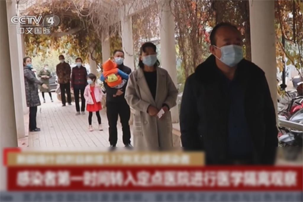 快新聞/武漢肺炎疫情再爆發! 新疆又添26例無症狀感染者