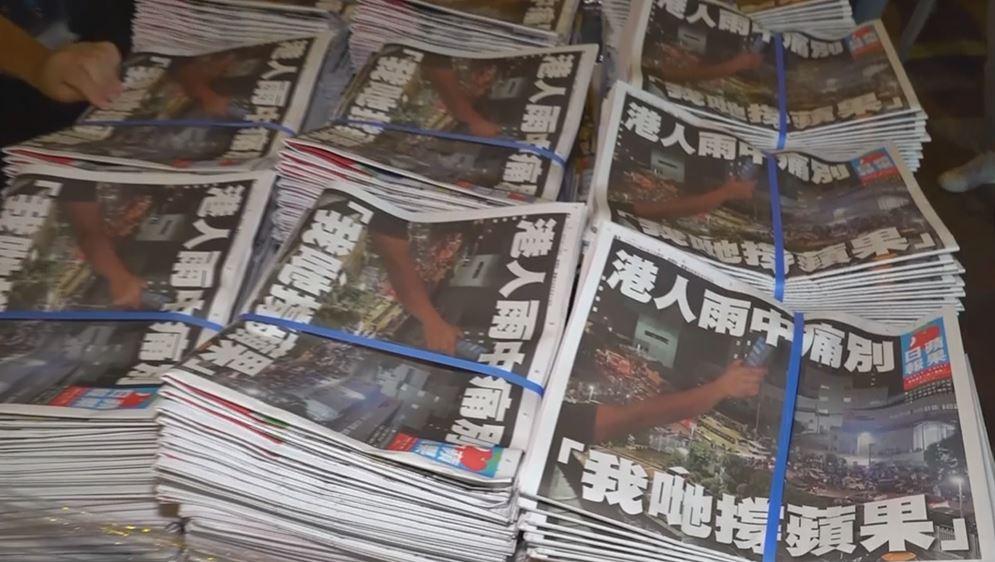 快新聞/香港蘋果日報才剛停刊 壹傳媒宣布7/1起停止運作