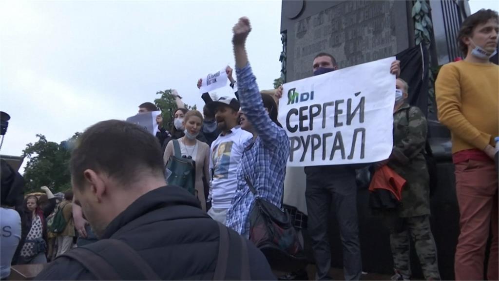 俄羅斯反修憲抗議 上百人遭警方帶走