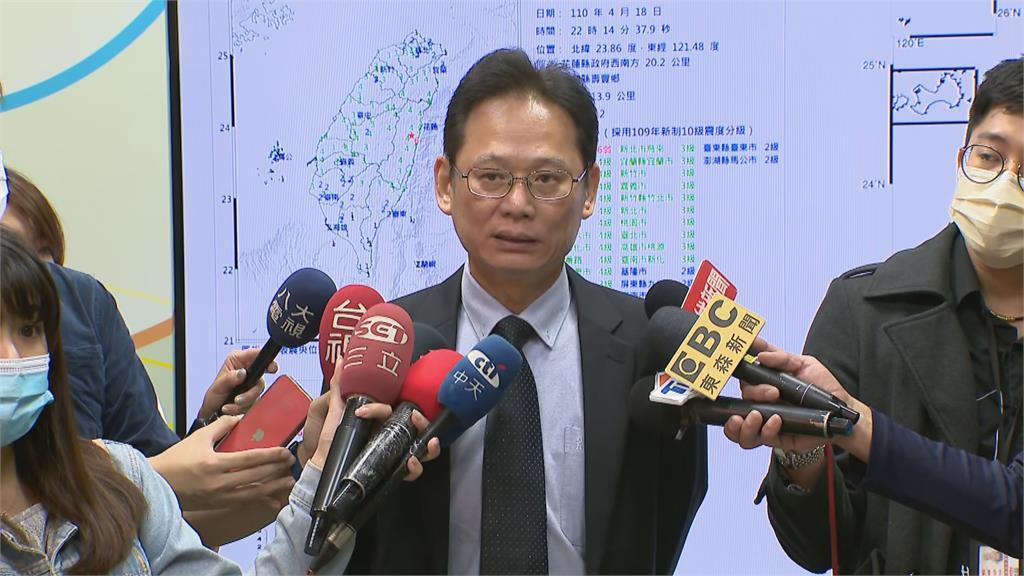 快新聞/氣象局:今年地震比往年頻繁 不排除「規模5以上餘震」