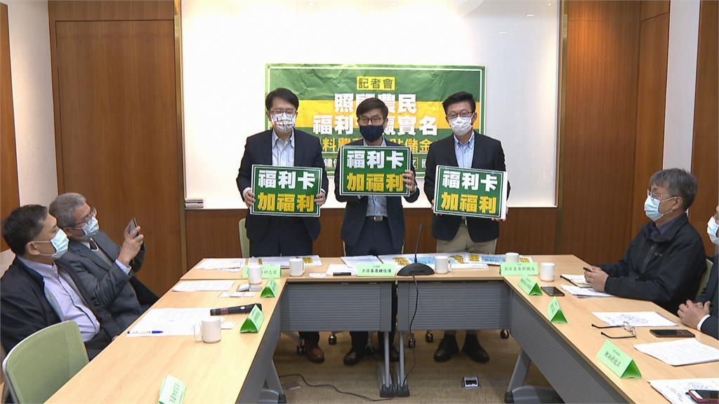「農藥實名制」惹議!民進黨立委籲推農民福利卡 整合各項資料