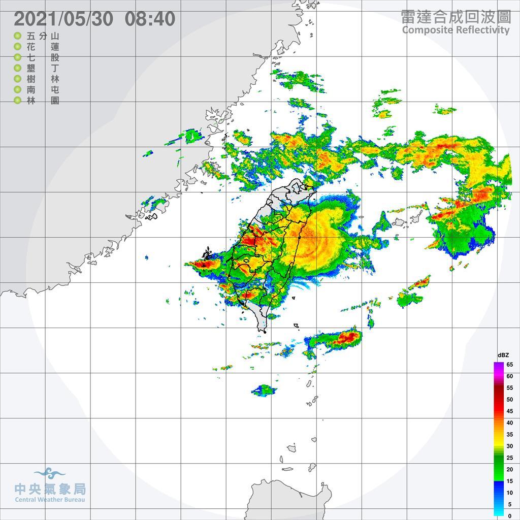 快新聞/降雨範圍擴大!中南部8縣市大雨 彰化豪雨來襲