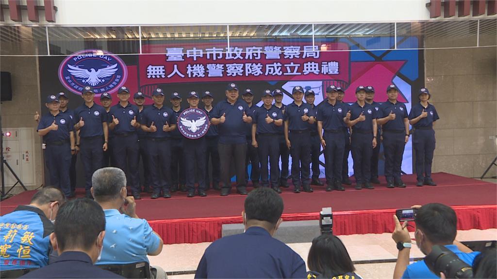 台中市警局成立「無人機隊」12台無人機 維安新利器