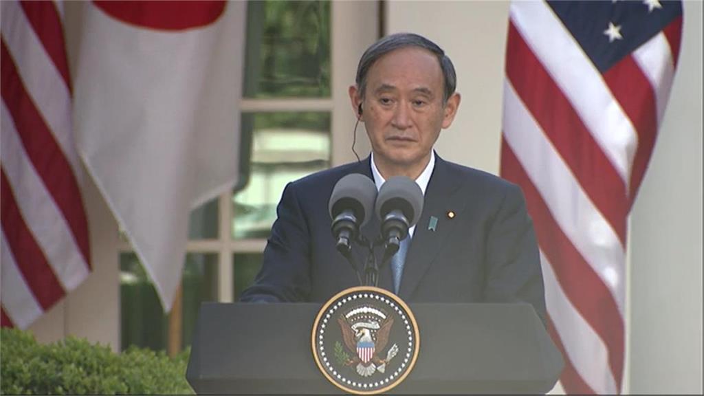 快新聞/美日峰會登場! 菅義偉:要辦一場安全的東京奧運