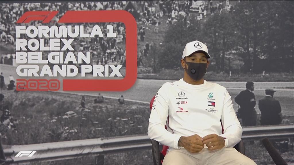 挺平權不同聲音!F1漢彌爾頓譴責但不罷賽