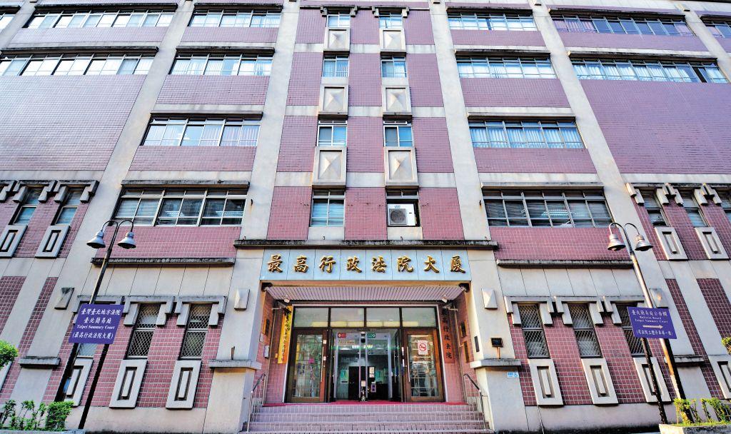快新聞/蔡英文表姊夫吳明鴻接任最高行政法院院長 司法院駁斥曾提另2人選