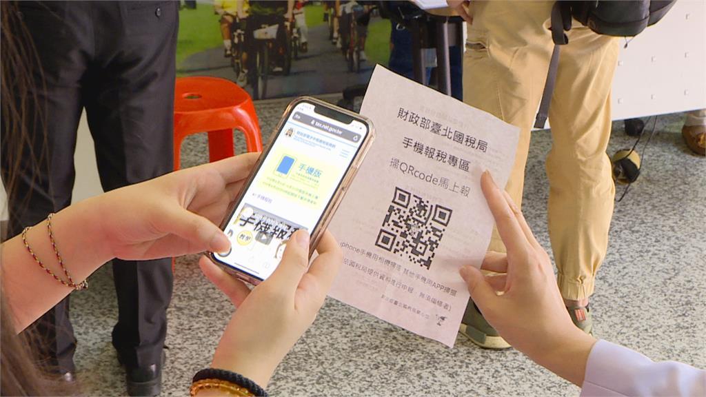 5月報稅季開跑!手機報稅超踴躍達35%